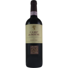 2009 Coppo Barbera D'asti Camp Du Rouss