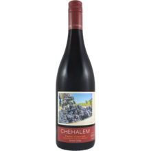 2013 Chehalem Three Vineyard Pinot Noir