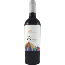 2015 Don Rodolfo Malbec Art Of The Andes