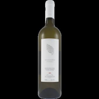 Bottle shot for 2018 Karamolegos Santorini Assyrtiko