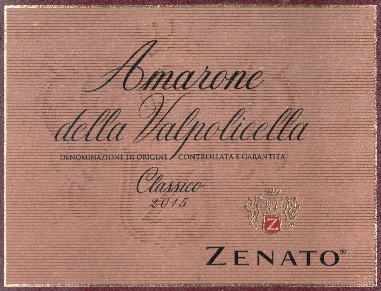 Zenato Amarone Della Valpolicella Classico 2015