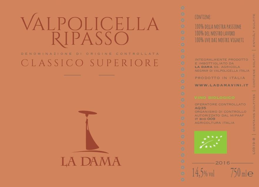 La Dama Valpolicella Ripasso 2015