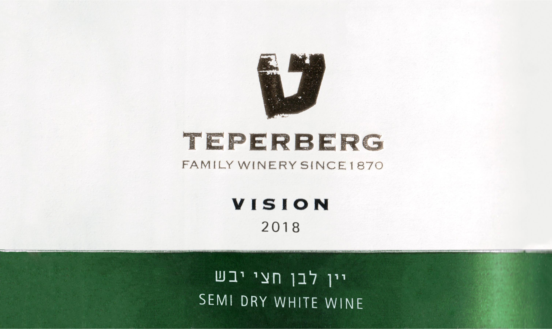 Teperberg Vision Semi Dry White 2018