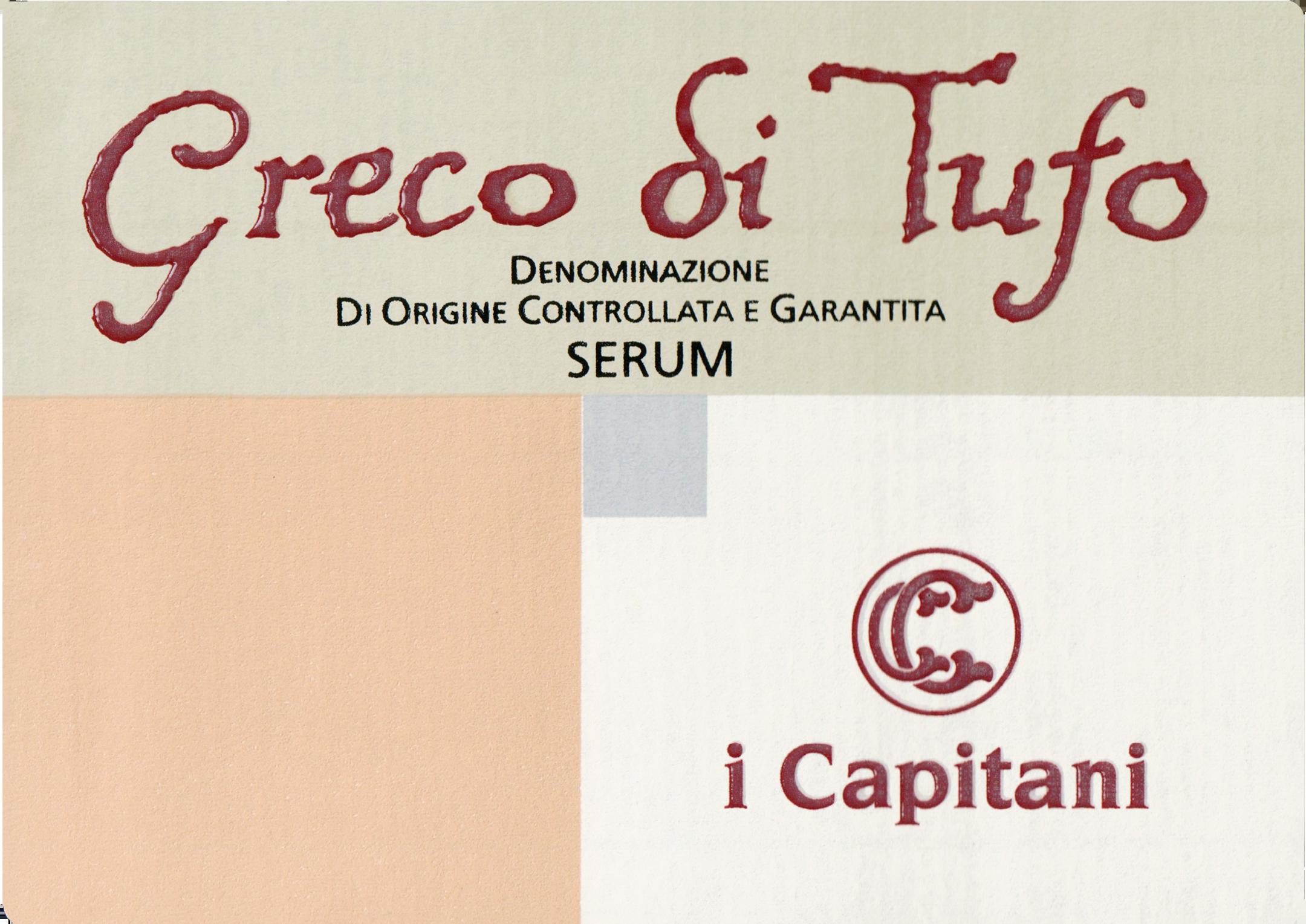 I Capitani Greco Di Tufo 2018