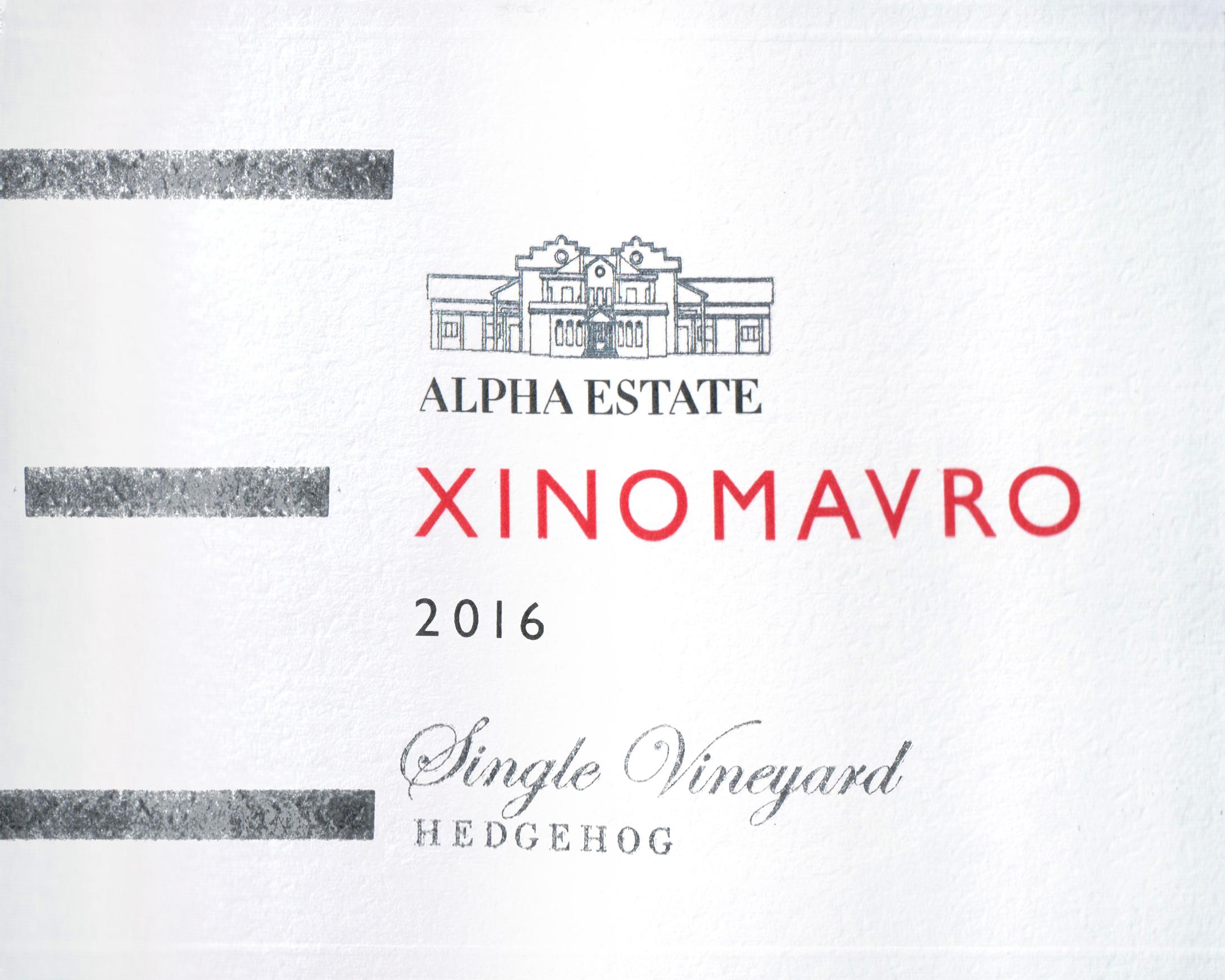 Alpha Estate Hedgehog Xinomavro 2016