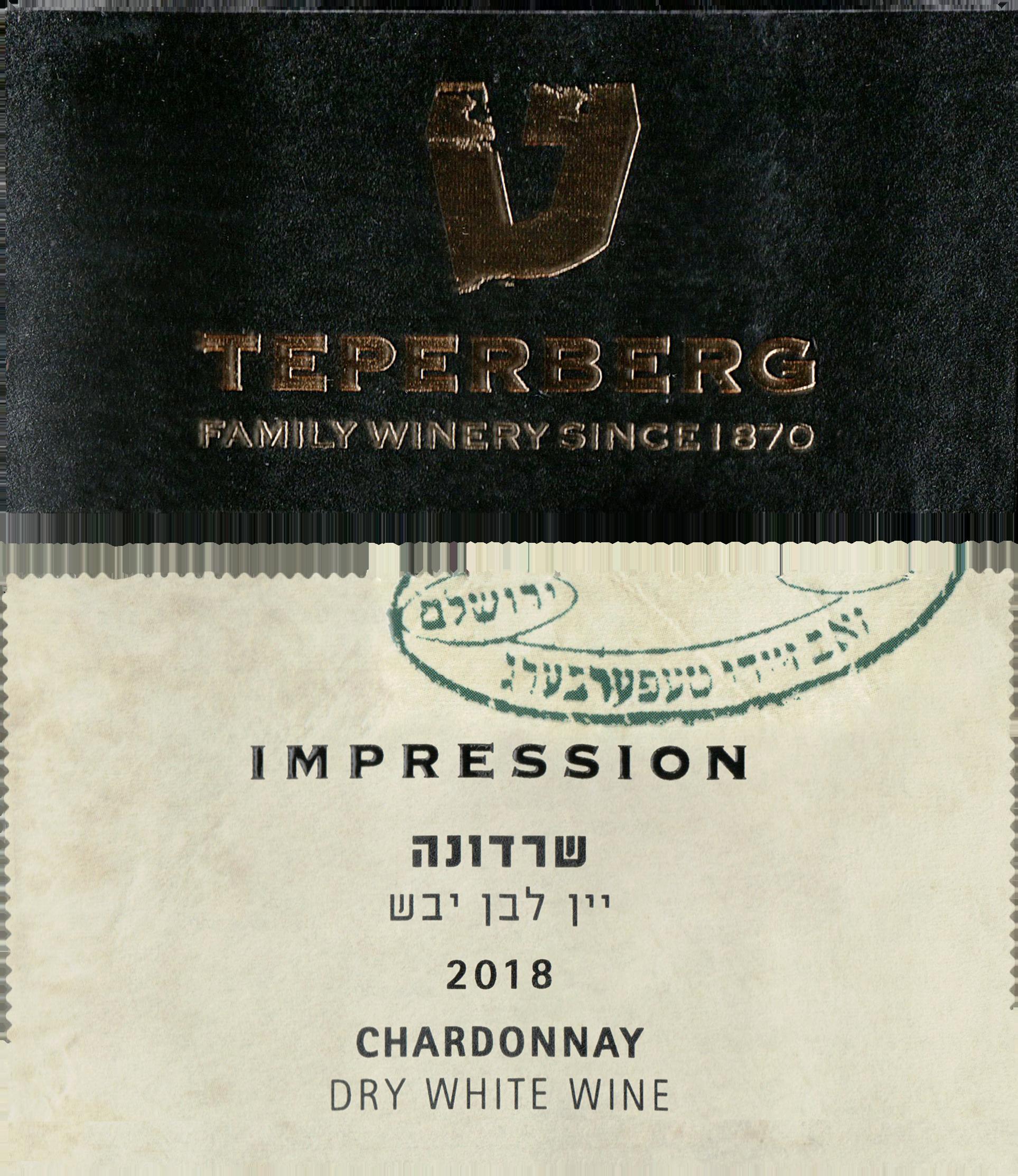 Teperberg Impression Chardonnay Judean Hills 2018