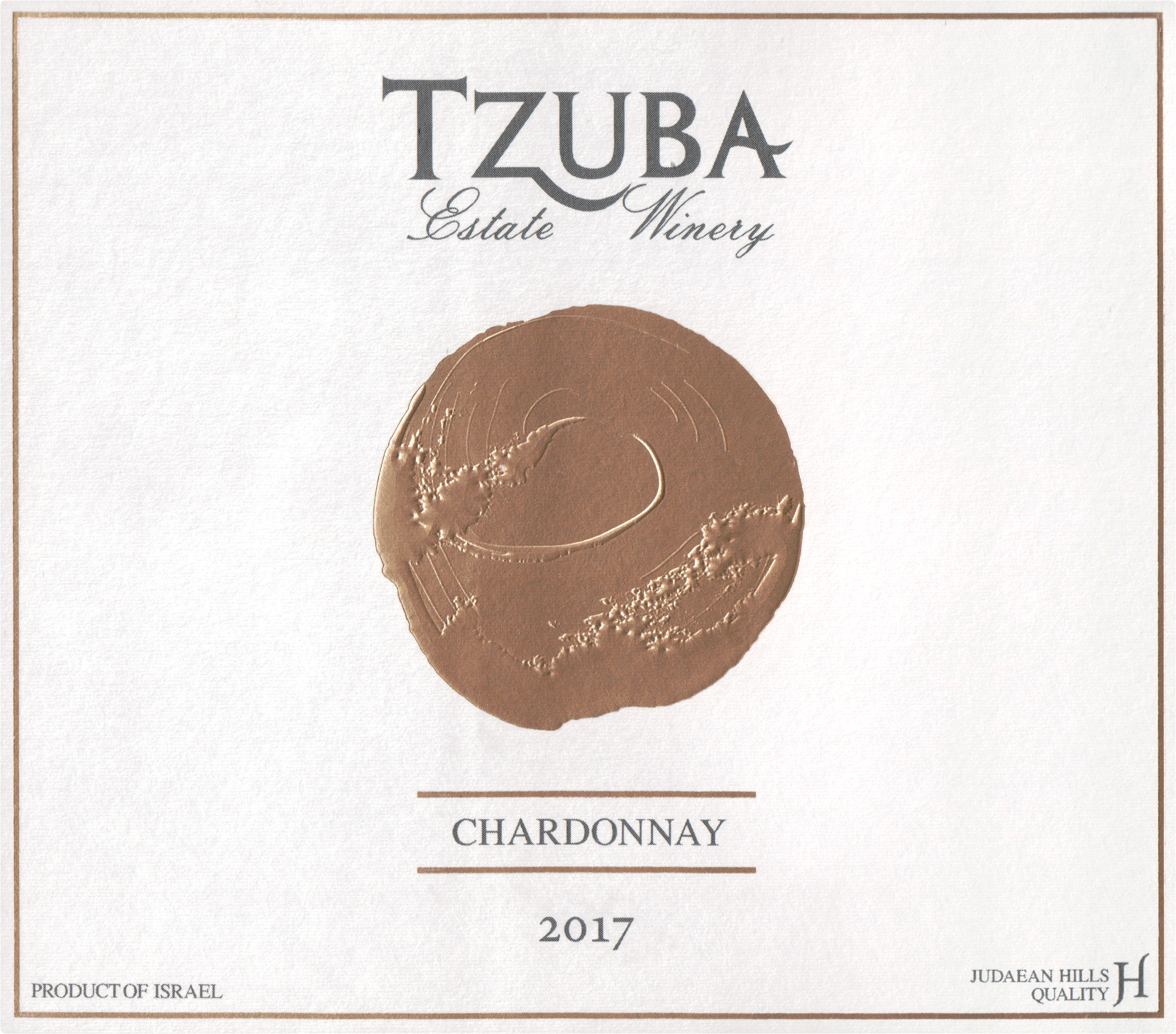 Tzuba Chardonnay Judean Hills 2017