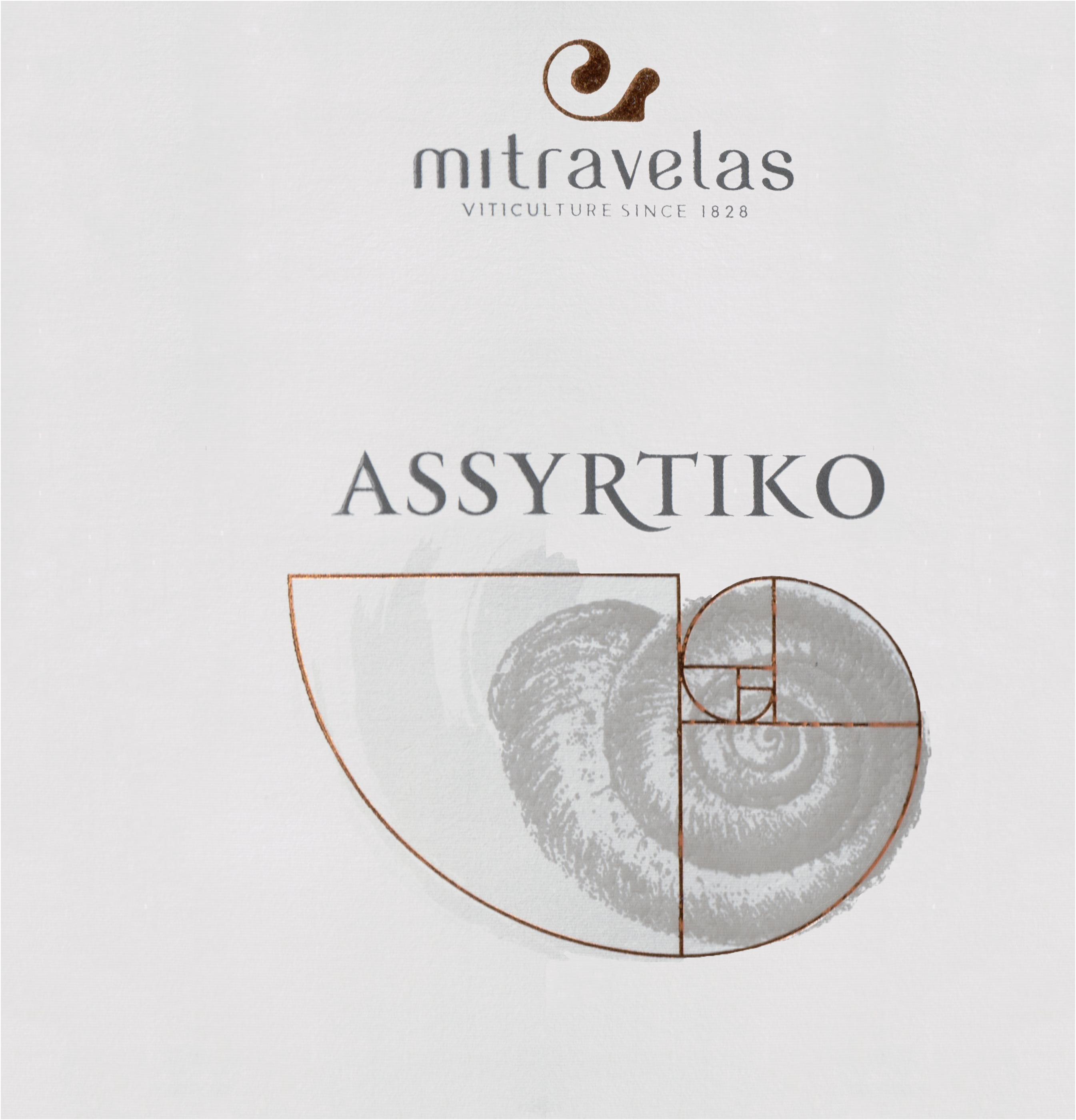 Ktima Mitravelas Assyritko 2018