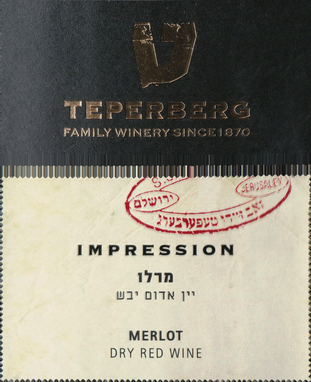 Teperberg Impression Merlot Judean Hills 2018