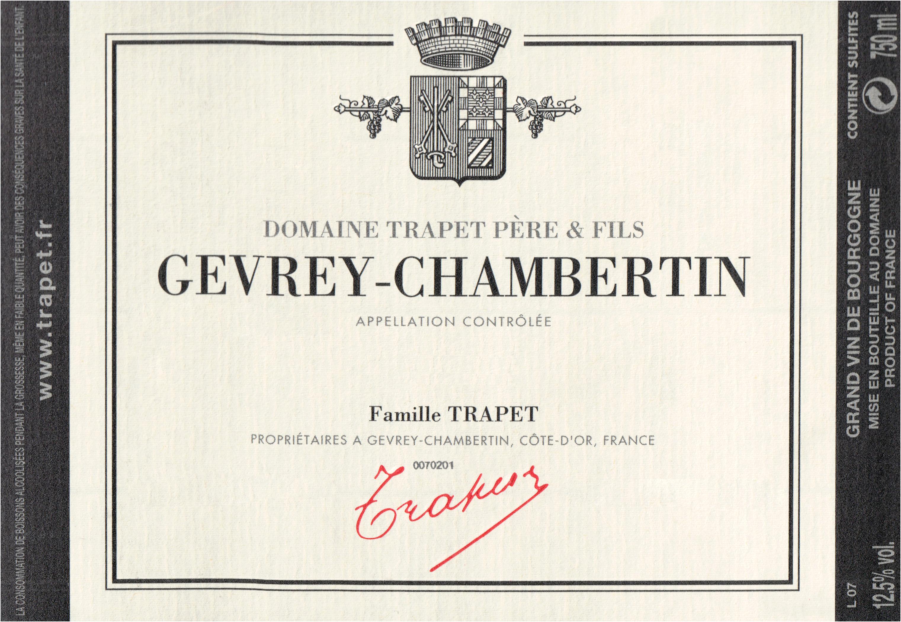 Domaine Trapet Gevrey Ostrea 2017