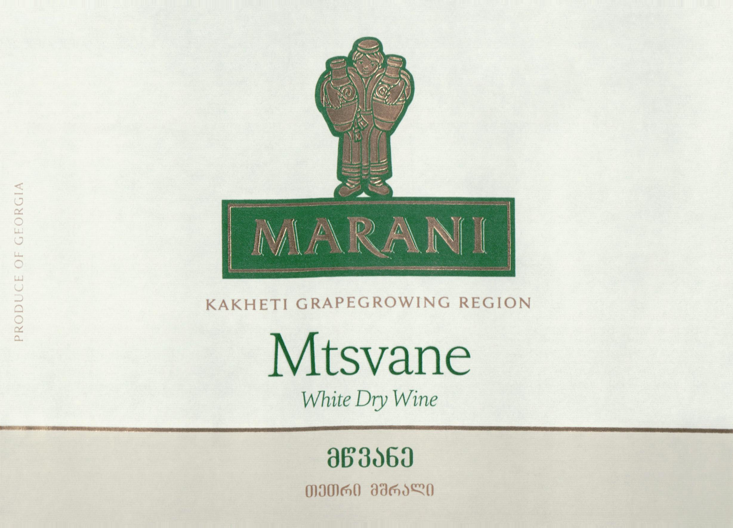 Marani Mtsvane 2018