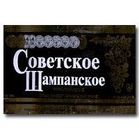 Cobetckoe Sovetskoe Black Label Semi Sweet Sparkling Wine