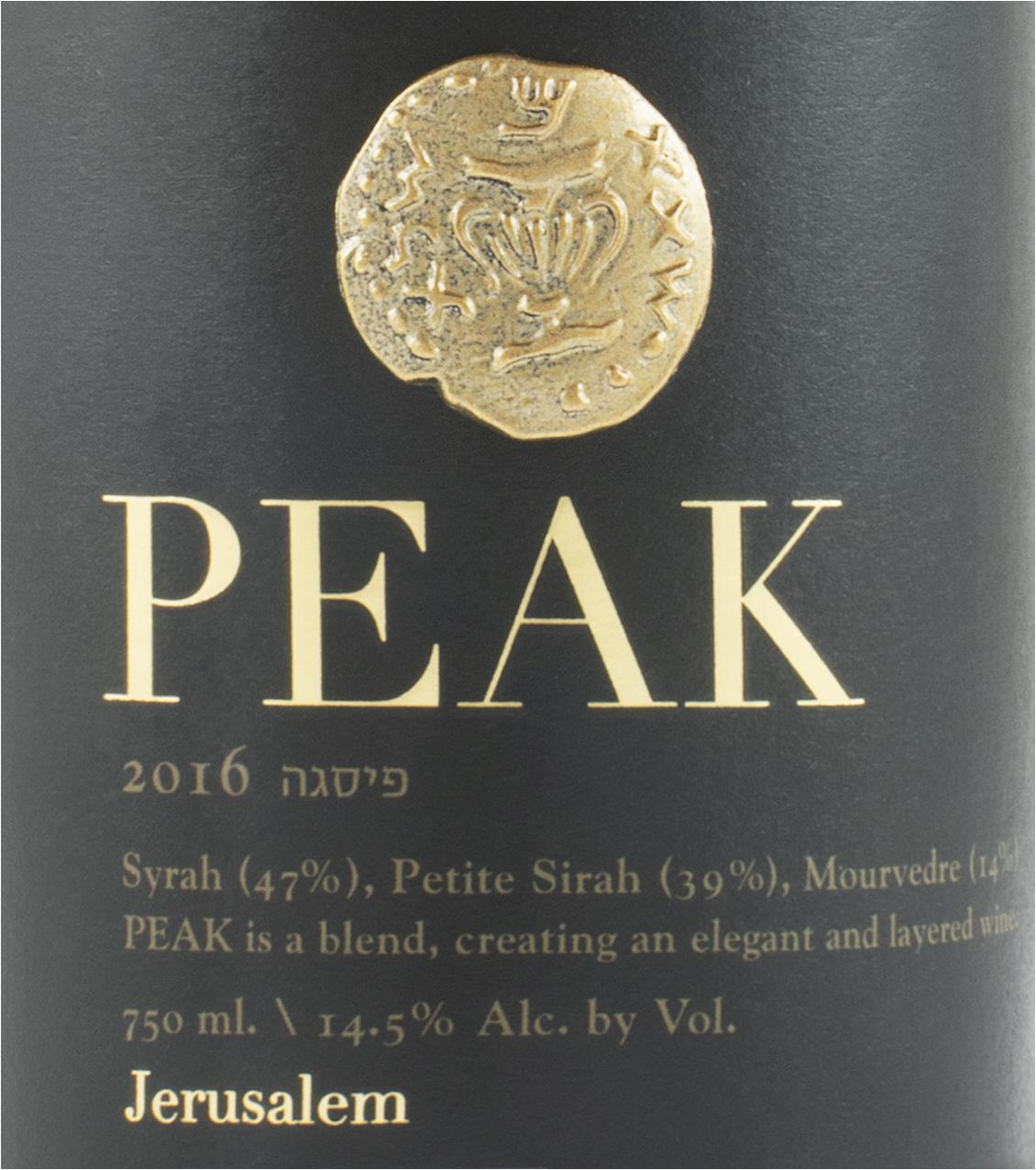 Psagot Peak Red Blend 2016