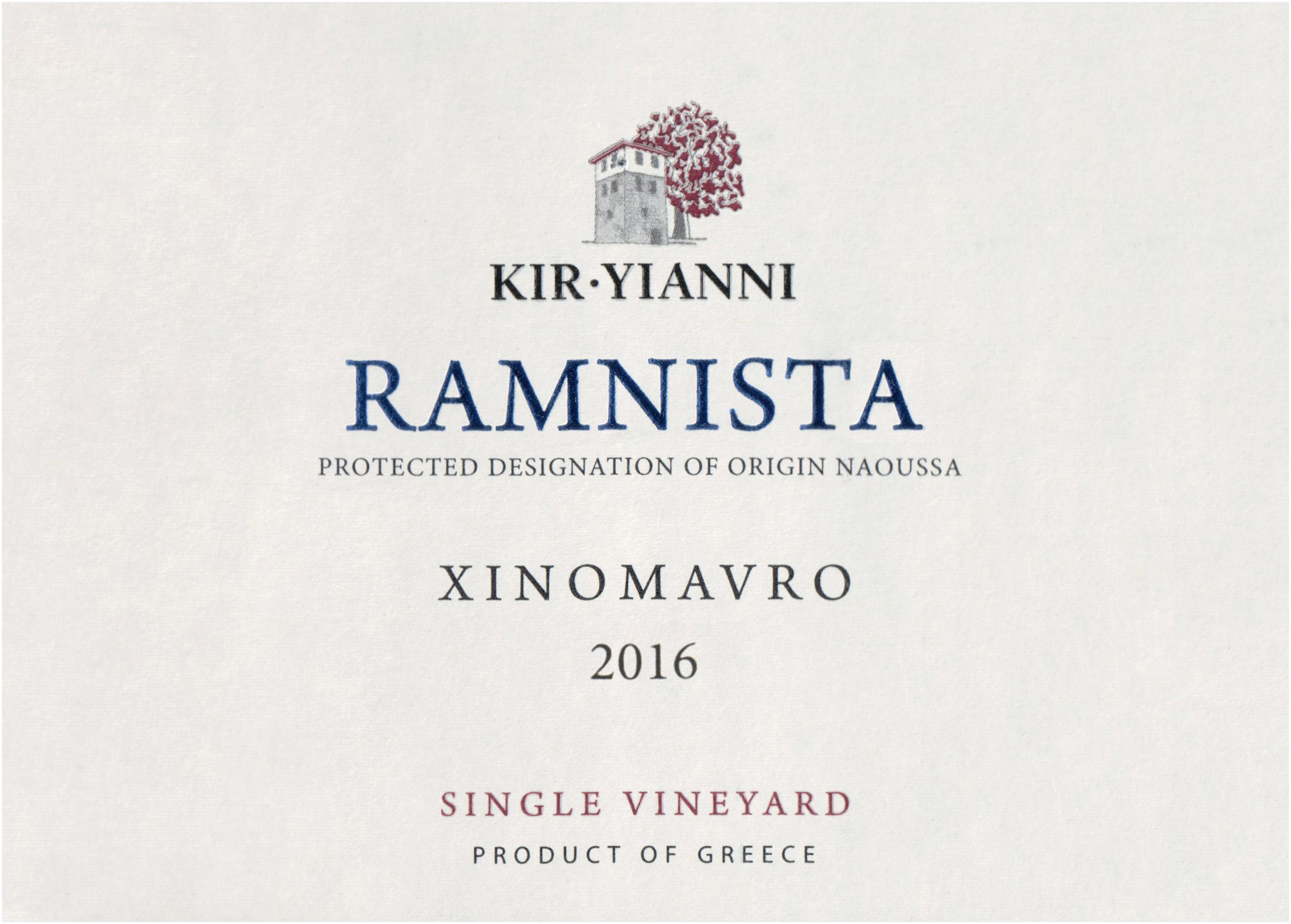 Kir Yianni Ramnista Xinomavro 2016