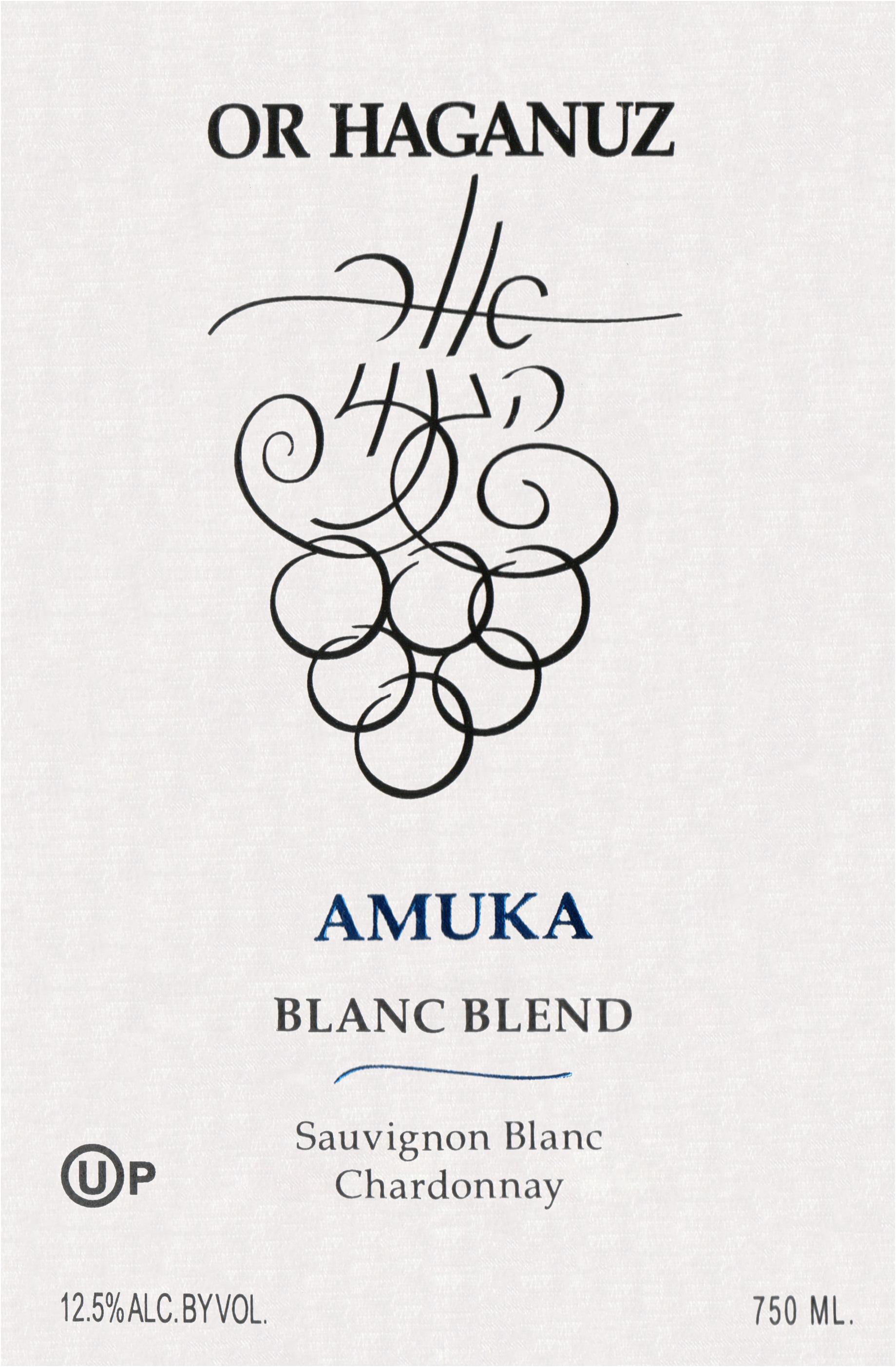 Or Haganuz Blanc Amuka Series 2018