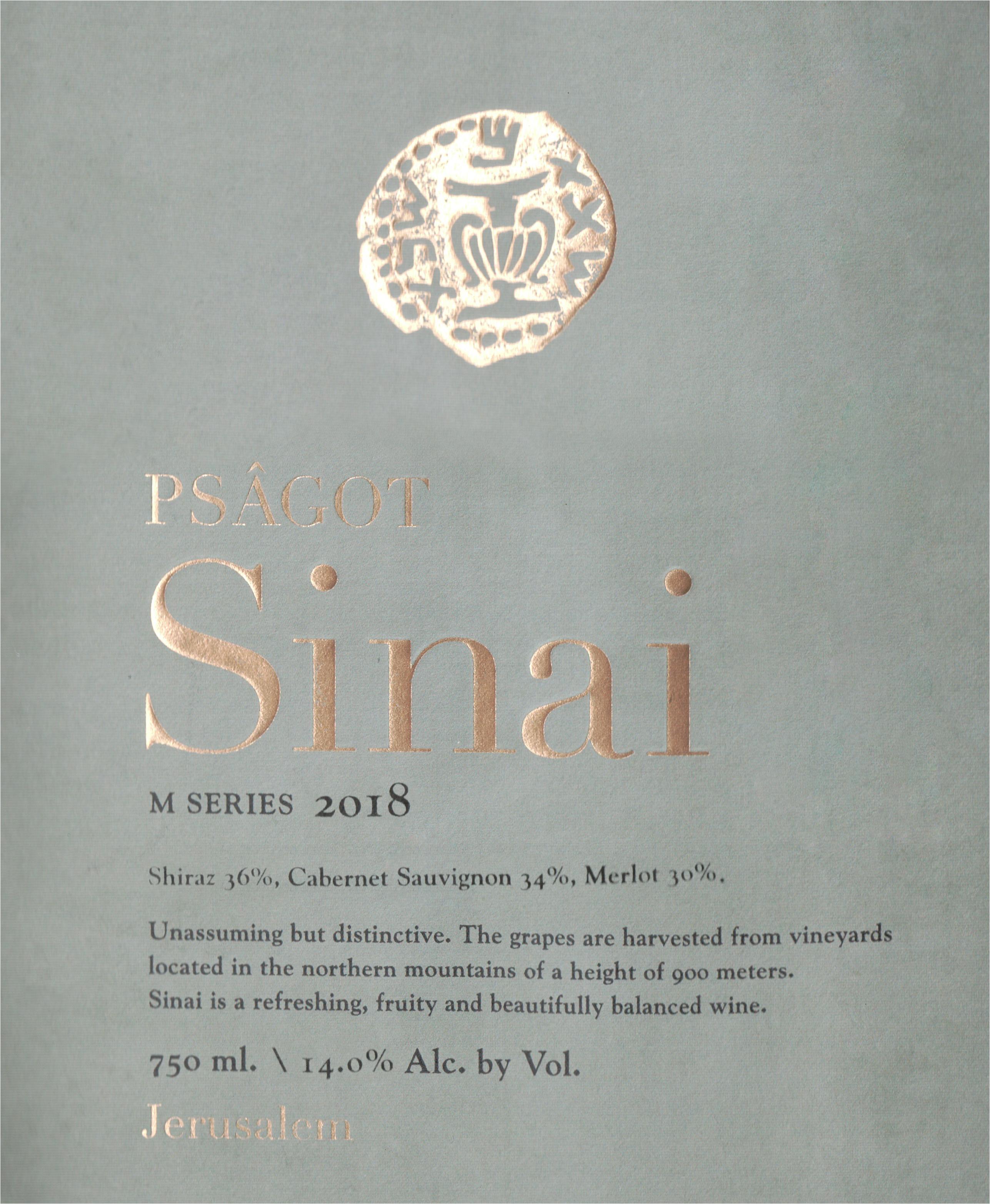 Psagot Sinai (U)P 2018