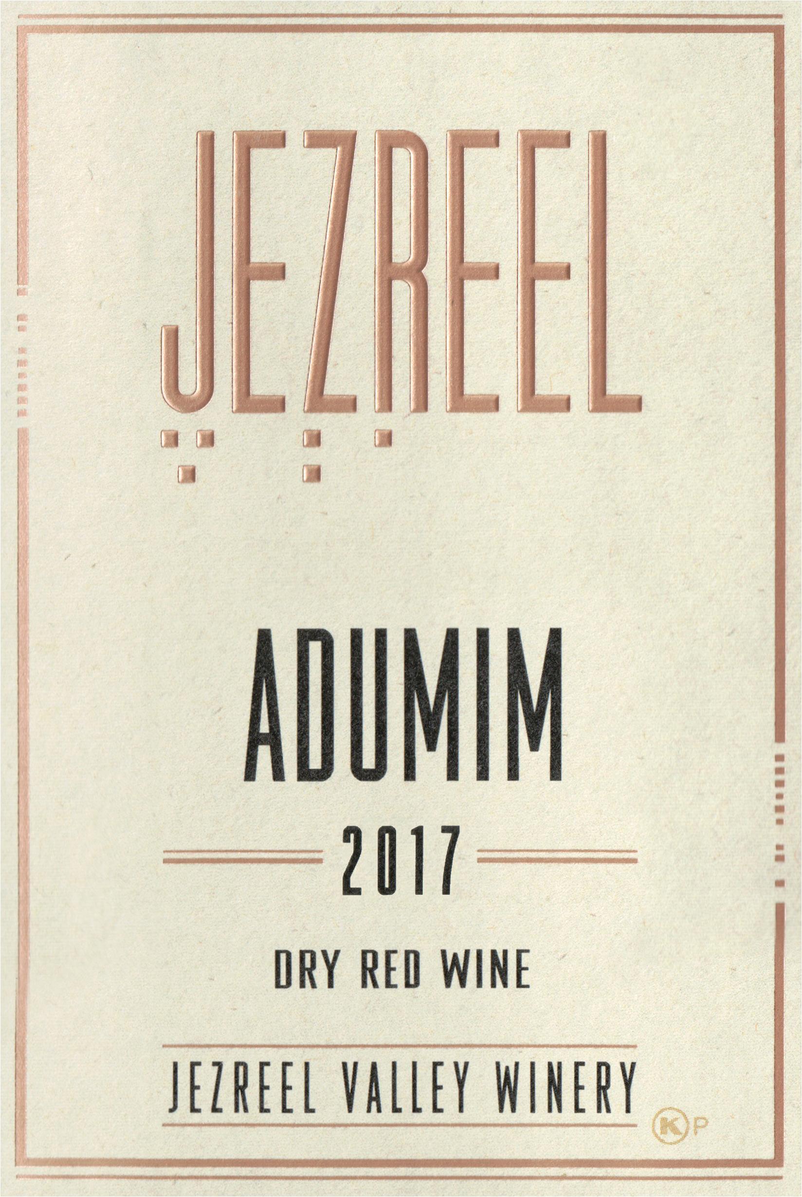 Jezreel Adumim Red 2017