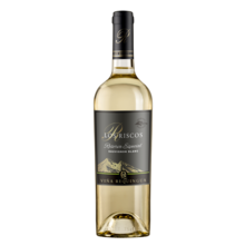 Product image for 2019 Los Riscos Sauvignon Blanc Reserve Special
