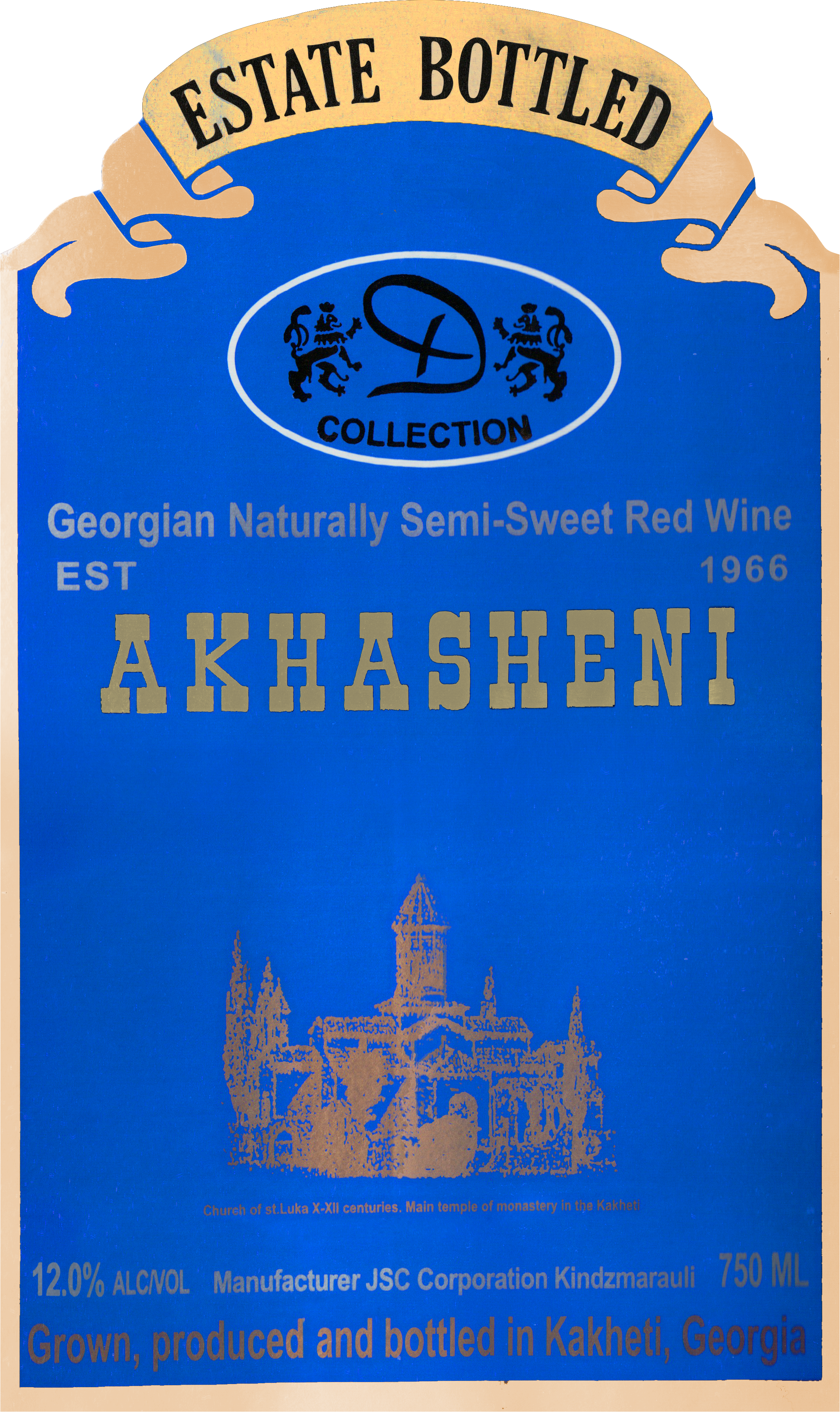 Akhasheni Semi Sweet Red Glass 2017