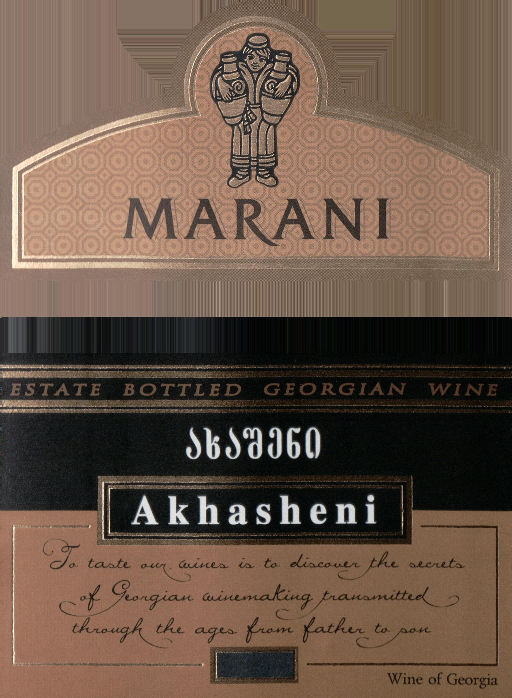 Marani Akhasheni 2017