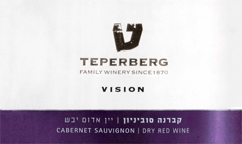 Teperberg Vision Cabernet Sauvignon 2019