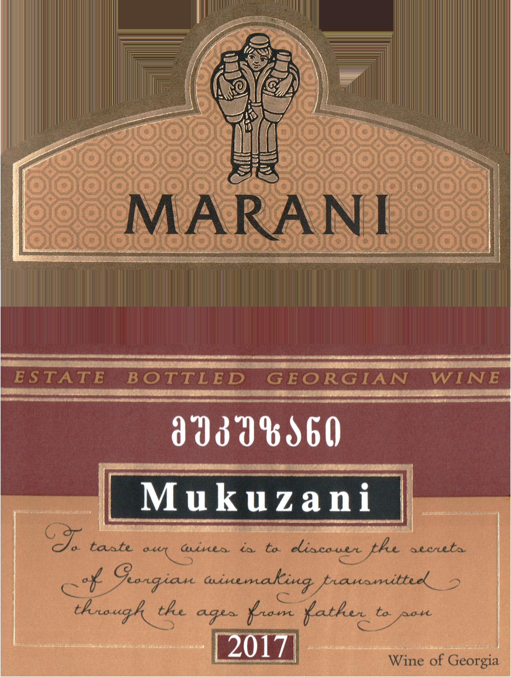 Marani Mukuzani 2017