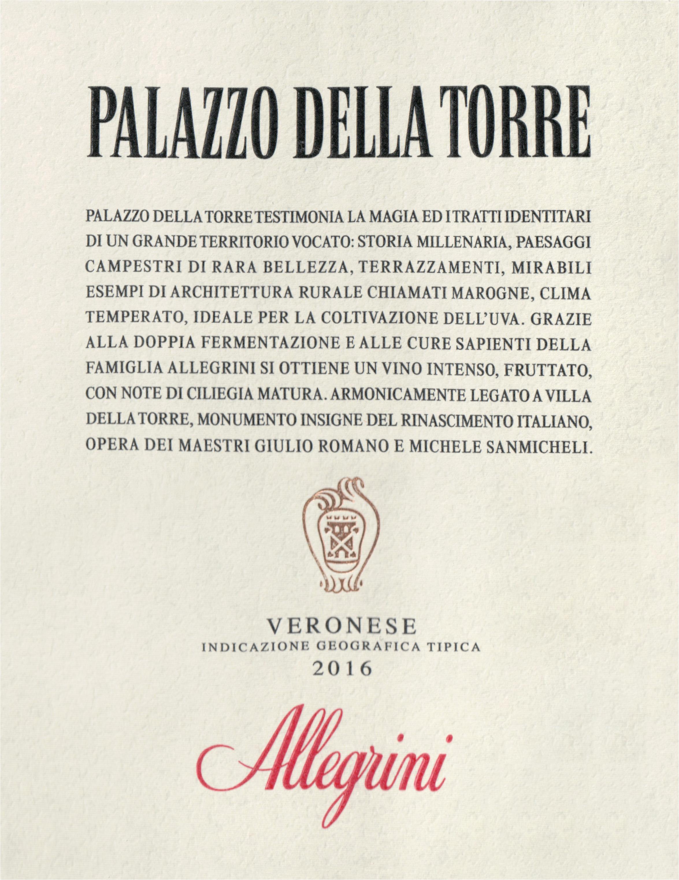 Allegrini Palazzo Della Torre 2016