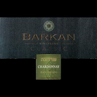 Label shot for 2019 Barkan Classic Chardonnay