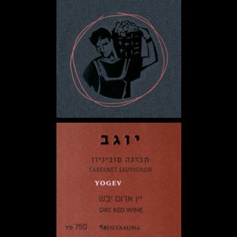 Label shot for  Binyamina Yogev Cabernet Sauvignon