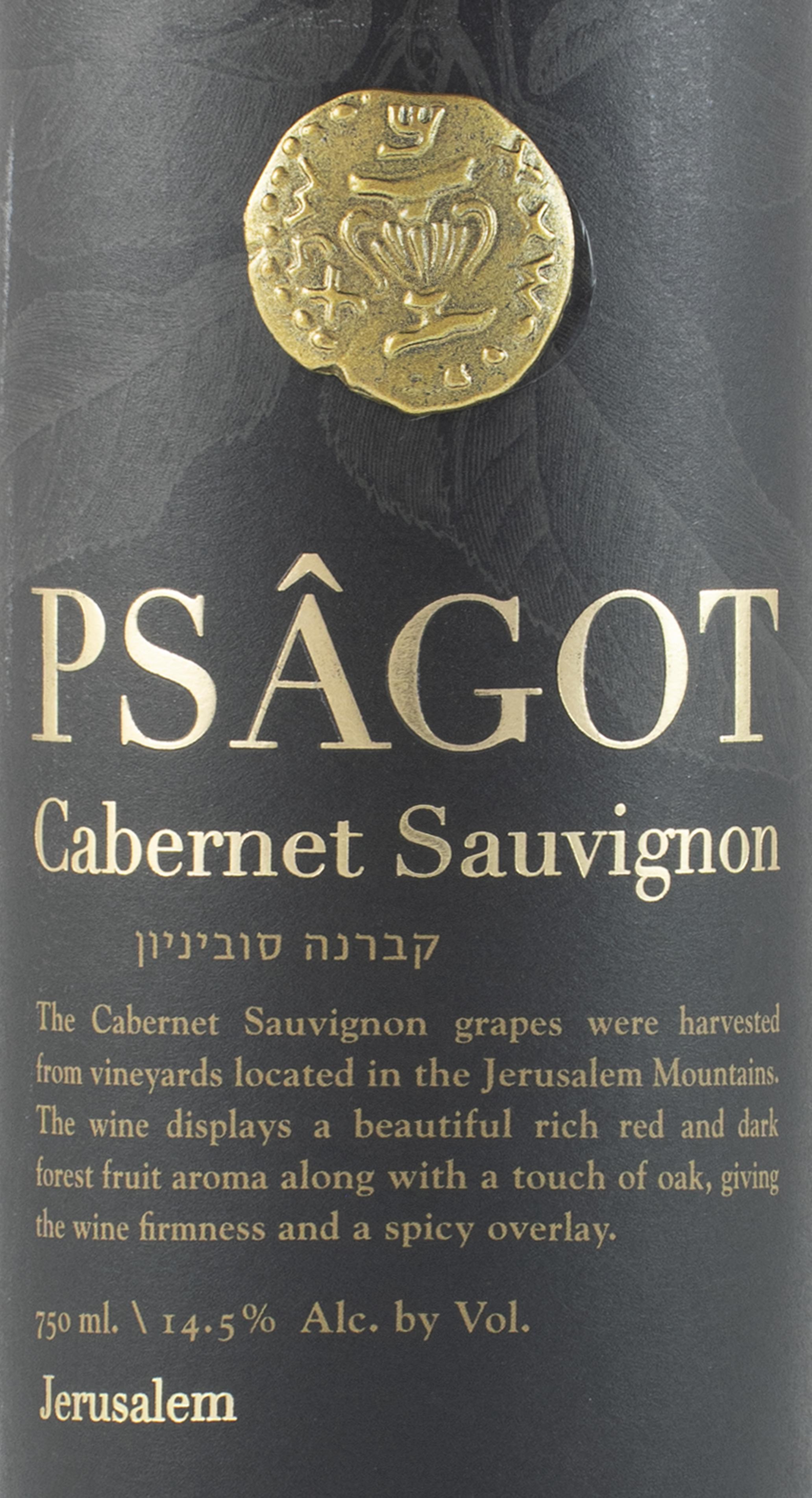 Psagot Cabernet Sauvignon Jerusalem Hils Mevushal