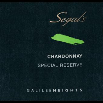 Label shot for  Segal's Chardonnay Special Reserve