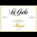2015 Allegrini La Grola