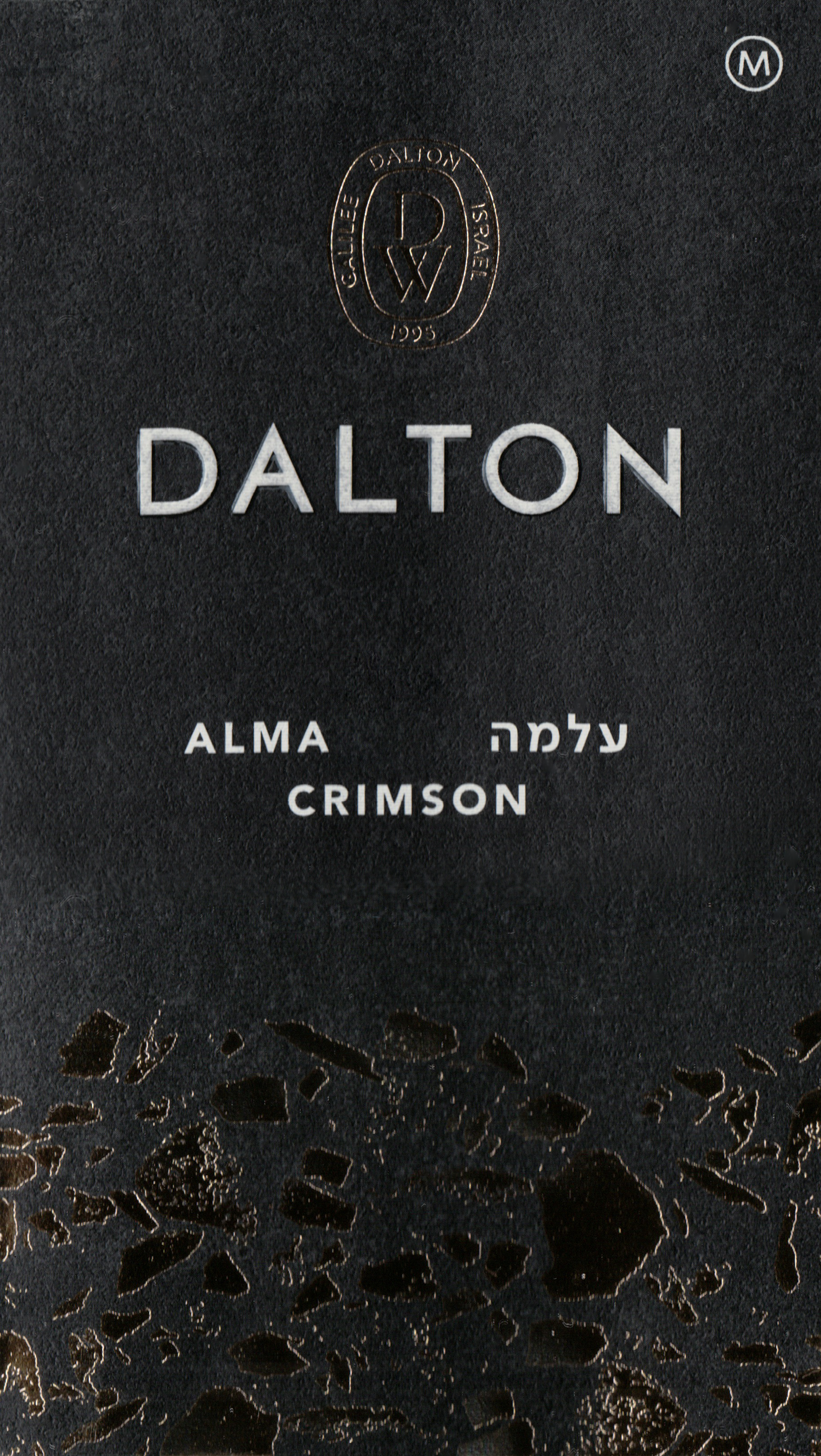 Dalton Alma Crimson Red (U)P 2017