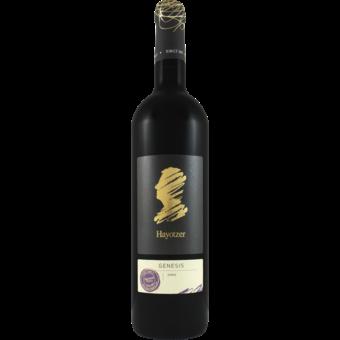 Bottle shot for 2017 Hayotzer Genesis Shiraz (U)