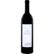 2016 Gard Cabernet Sauvignon Lawrence Vineyard Columbia Valley