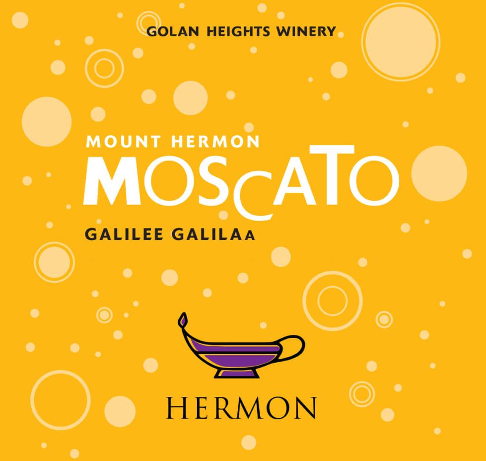 Golan Heights Mount Hermon Moscato 2019