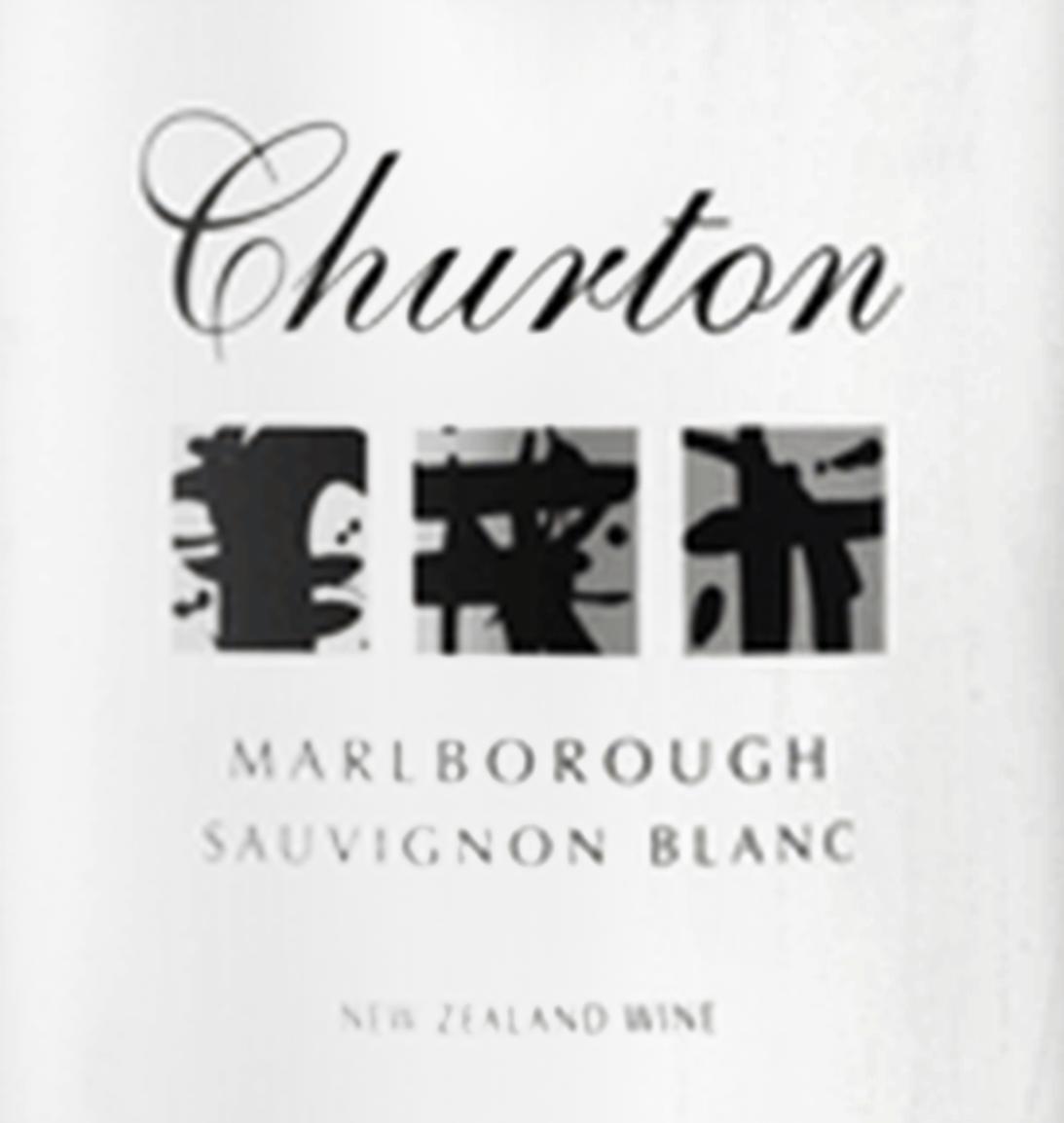 Churton Sauvignon Blanc 2018
