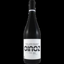 2016 Carlos Moro Oinoz Crianza Rioja