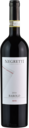 Bottle shot for 2016 Negretti Barolo Rive