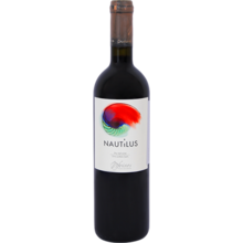 Product image for 2017 Domaine Foivos Nautilus Red