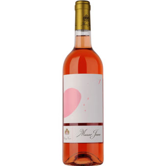 Bottle shot for 2017 Chateau Musar Jeune Rose