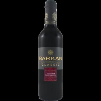 Bottle shot for  Barkan Classic Cabernet Sauvignon Half Bottle