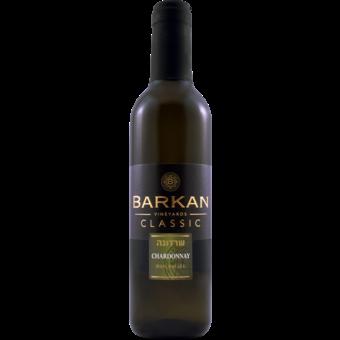 Bottle shot for  Barkan Classic Chardonnay Half Bottle