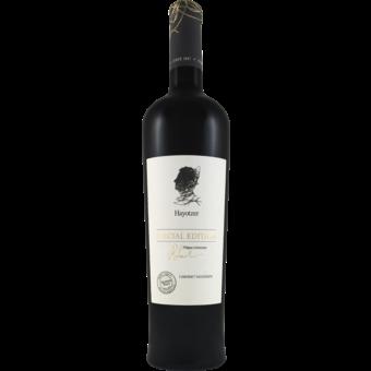 Bottle shot for  Hayotzer Special Edirion Cabernet Sauvignon (U)