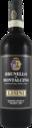 Bottle shot for 2016 Lisini Brunello Di Montalcino