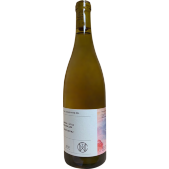 Bottle shot for 2018 Trail Marker Chardonnay Santa Cruz Mountains