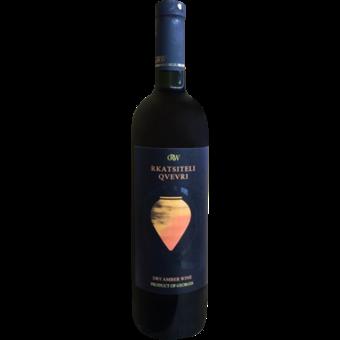 Bottle shot for 2018 Grw Kisi Qvevri Dry Amber Wine
