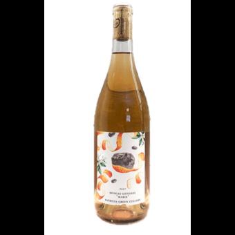 "Bottle shot for 2019 Patricia Green Cellars Skin Contact Muscat Ottonel ""Marie"" (Orange Wine)"