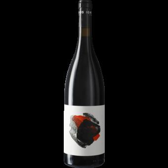 Bottle shot for 2017 Borja Perez Viticultor Ignios Vijariego Negro