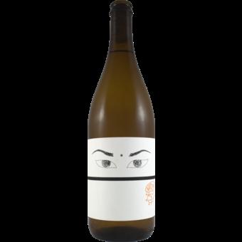 Bottle shot for 2020 Nieport Nat Cool Vinho Verde